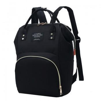 Сумка-рюкзак для мам Beth Black