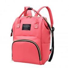 Сумка-рюкзак для мам Camille Coral