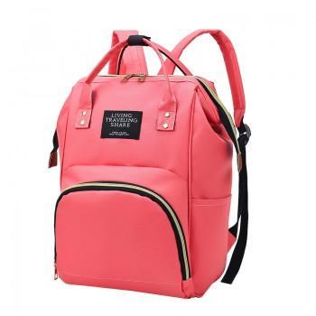 Сумка-рюкзак для мам Beth Coral