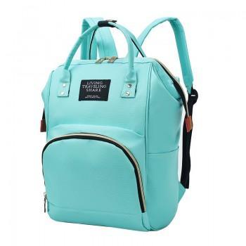 Сумка-рюкзак для мам Beth Mint