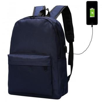 Рюкзак Augur USB Blue
