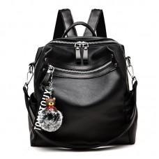 Рюкзак Amelie