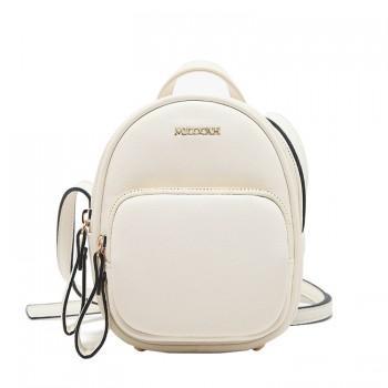 Рюкзак-сумка Micocah Mini White