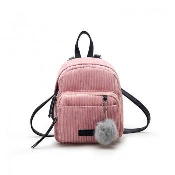 Рюкзак Kelly Pink