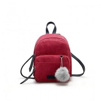Рюкзак Kelly Red
