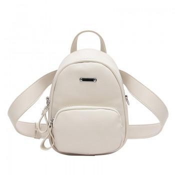 Рюкзак-сумка Lns White