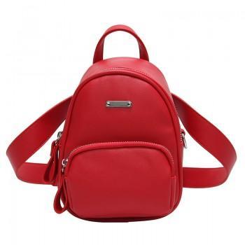 Рюкзак-сумка Lns Red