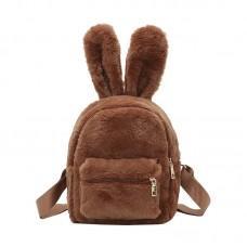 Рюкзак Bobby Bunny Brown