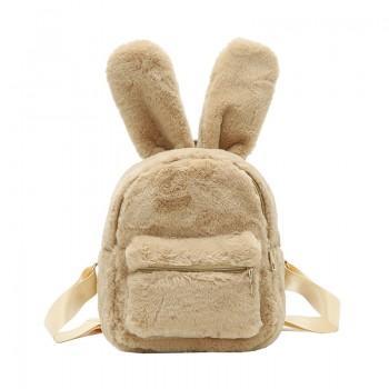 Рюкзак Bobby Bunny Lactic