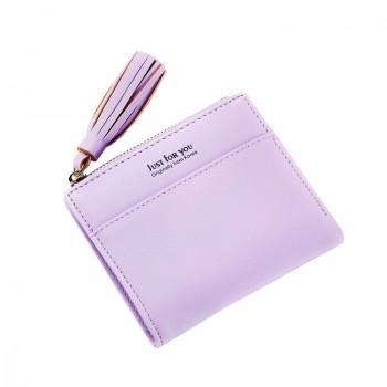 Кошелек Amelie Mini Light Purple